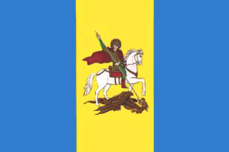 Flag of Kiev (Kyiv) oblast
