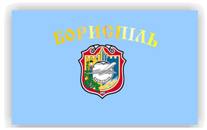 Flag of Borispol (Boryspil)